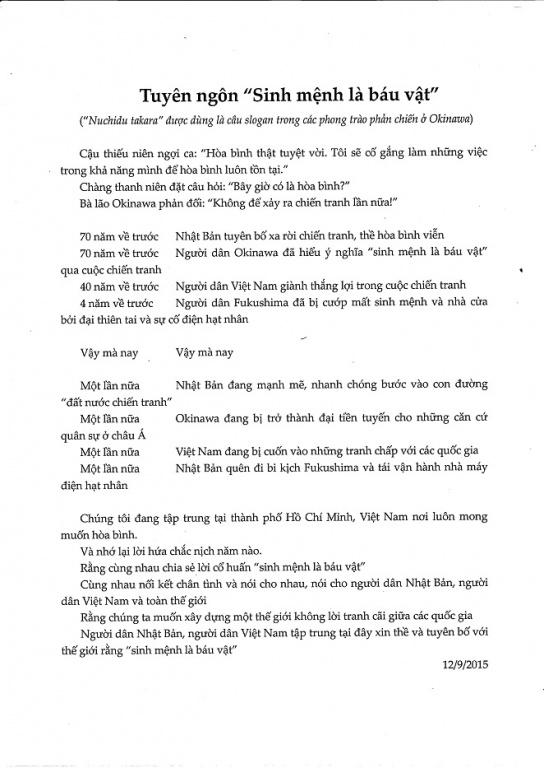 命どぅ宝ベトナム語