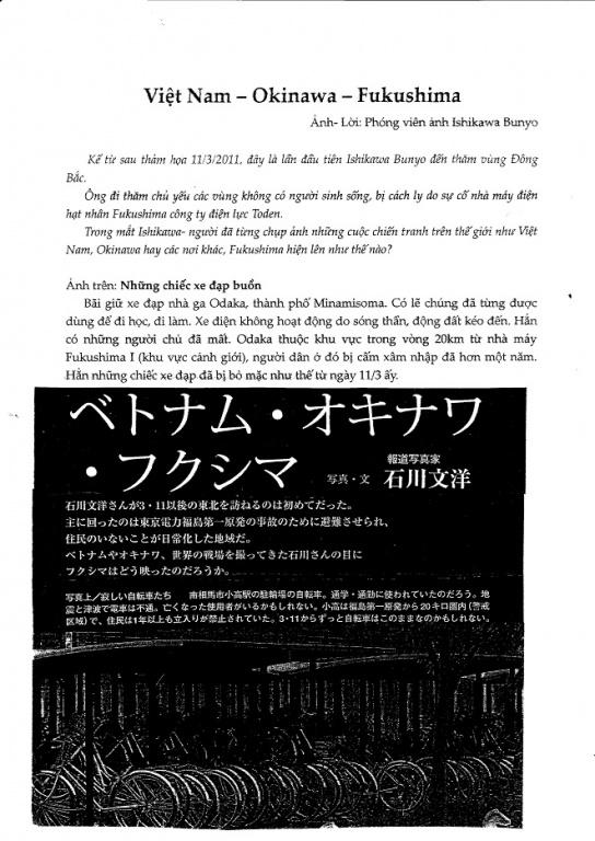 石川さん講話1